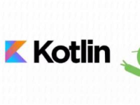 基于GitHub App 深度讲解Kotlin高级特性与框架设计