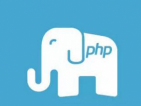 HM-php 76期