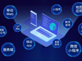 web前端博学谷37期(完整资料)