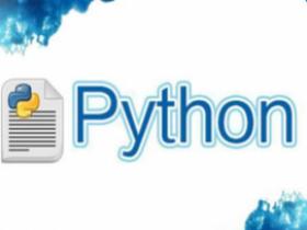 Python特战班-企业级自动化项目全程部署实战课程