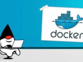2020年最新 Docker最新超详细版教程通俗易懂