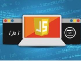 从零玩转系列(JavaScript+BootStrap+Node.js+VUE+项目)