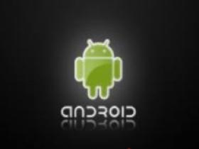 Android学习项目入行必备