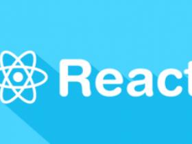 react入门教程+实战项目(react全家桶)