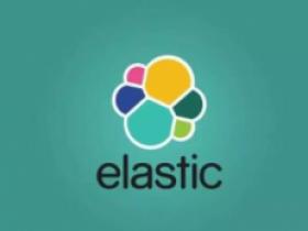 Elasticsearch最新完整版~通俗易懂视频教程