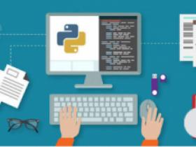 Python进阶训练营(完整)