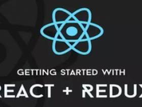 一站式应用React全家桶打造企业级后台系统